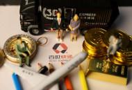 百世优货正式被授予首批4A级网络货运平台企业