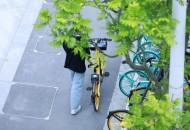 西安试点使用共享单车蓝牙道钉新技术