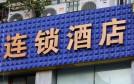 浙江省消保委点名美团、飞猪:网络住宿退订难、大数据杀熟