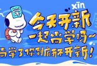 京东发布尚学季消费数据:00后大学生消费潜力巨大 最热衷美食、数码消费