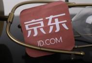 京东企业业务与鞍钢值采达成合作