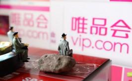 全国首个砂石B2B电商开业