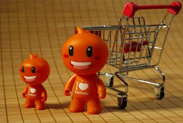 淘宝网数字娱乐市场新增美团虚拟类商品_零售_电商报