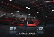 京东物流CEO王振辉:未来5年使用机器人数量将超10万台