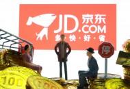 京东超市签约南和 将打造10个亿元宠物俱乐部品牌