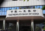 央行范一飞:我国数字金融进入高质量发展新阶段