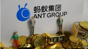 今日盘点:蚂蚁集团发行方案出炉 阿里同意认购7.3亿股