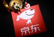 吉盐集团与天猫、京东两大电商平台签约