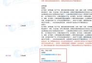 苏宁易购斥资3000万入股南京苏宁加电子商务有限公司