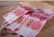 央行莫万贵:探索央行数字货币在冬奥会试点应用