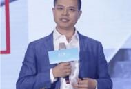 CCFA彭建真:科技会主导整个未来零售企业的发展