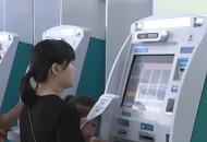 银川市第一人民医院上线刷脸就医、刷脸支付