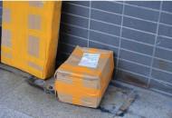 国家邮政局:2019年邮政快递业循环利用2亿个包装箱