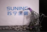 苏宁金融与江苏金农达成战略合作