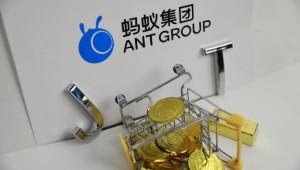 今日盘点:港媒:蚂蚁集团提前至11月5日在港挂牌