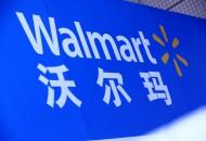 沃尔玛旗下Flipkart将以2.04亿美元收购印度时装零售商7.8%股份