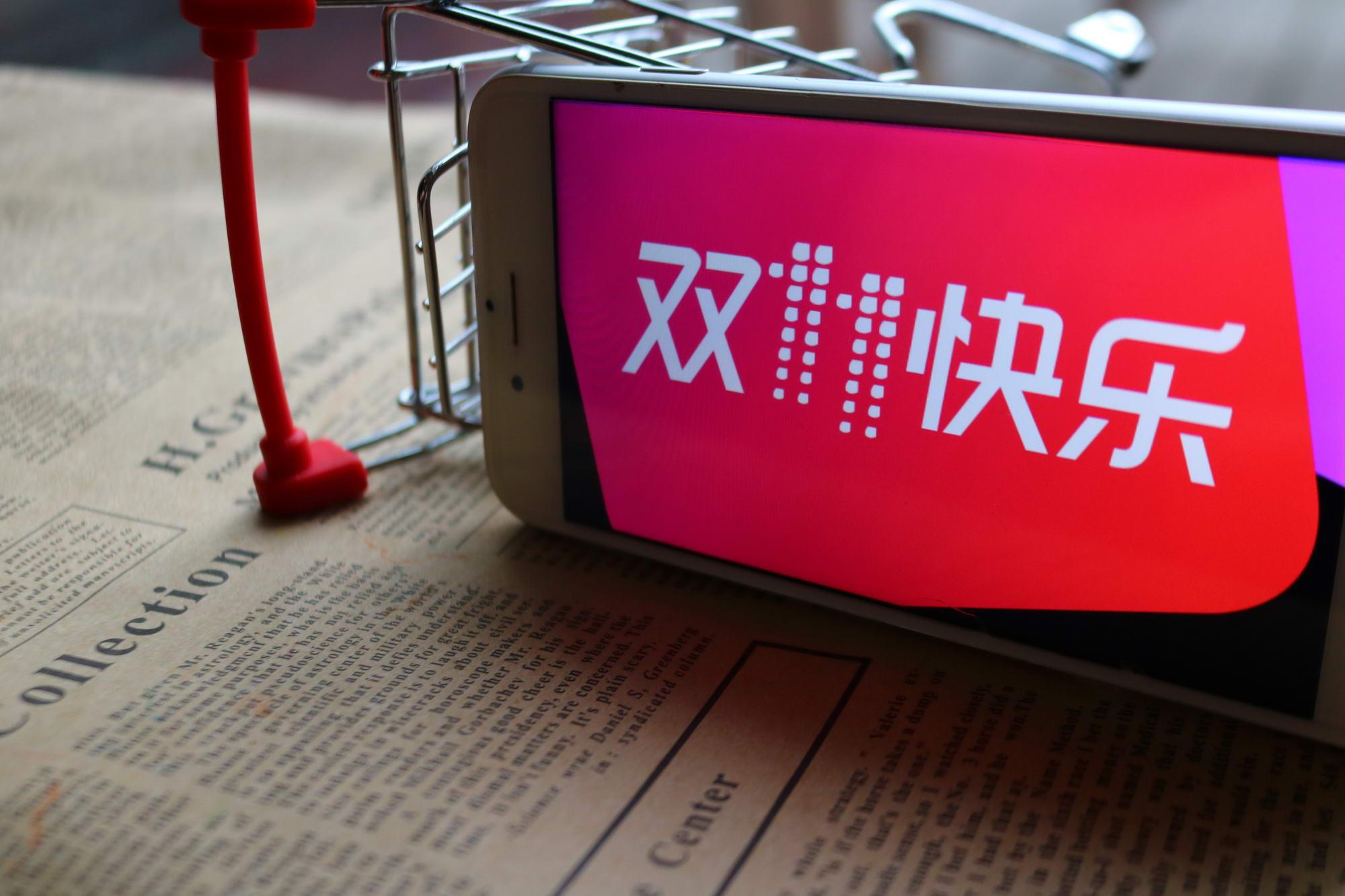 京东11.11预售战报:进口宠物主粮预售20分钟同比增长超30倍_零售_电商报