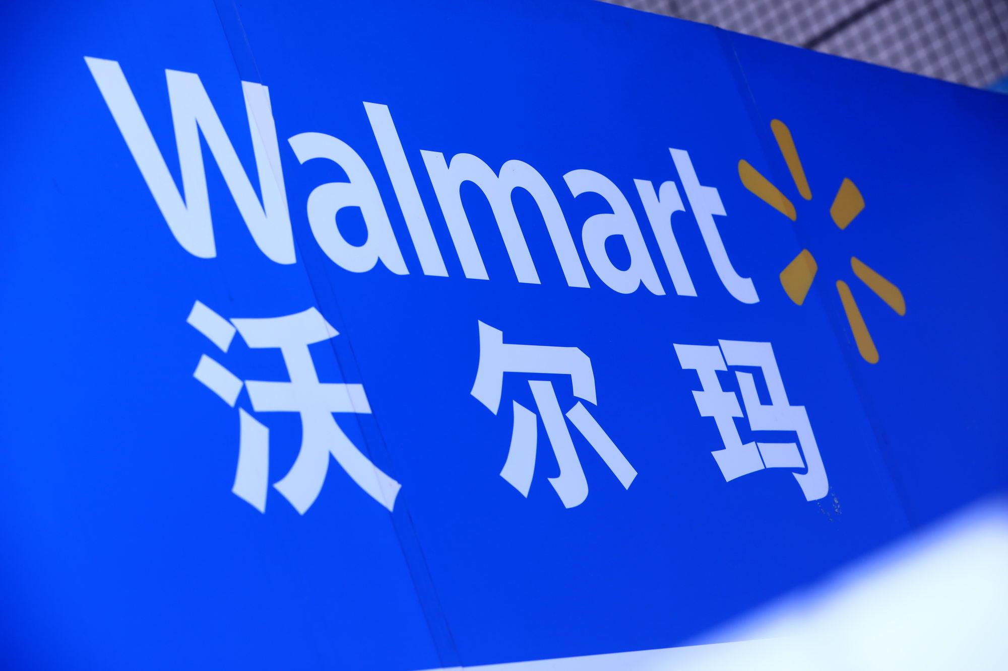 沃尔玛旗下Flipkart将以2.04亿美元收购印度时装零售商7.8%股份_零售_电商报