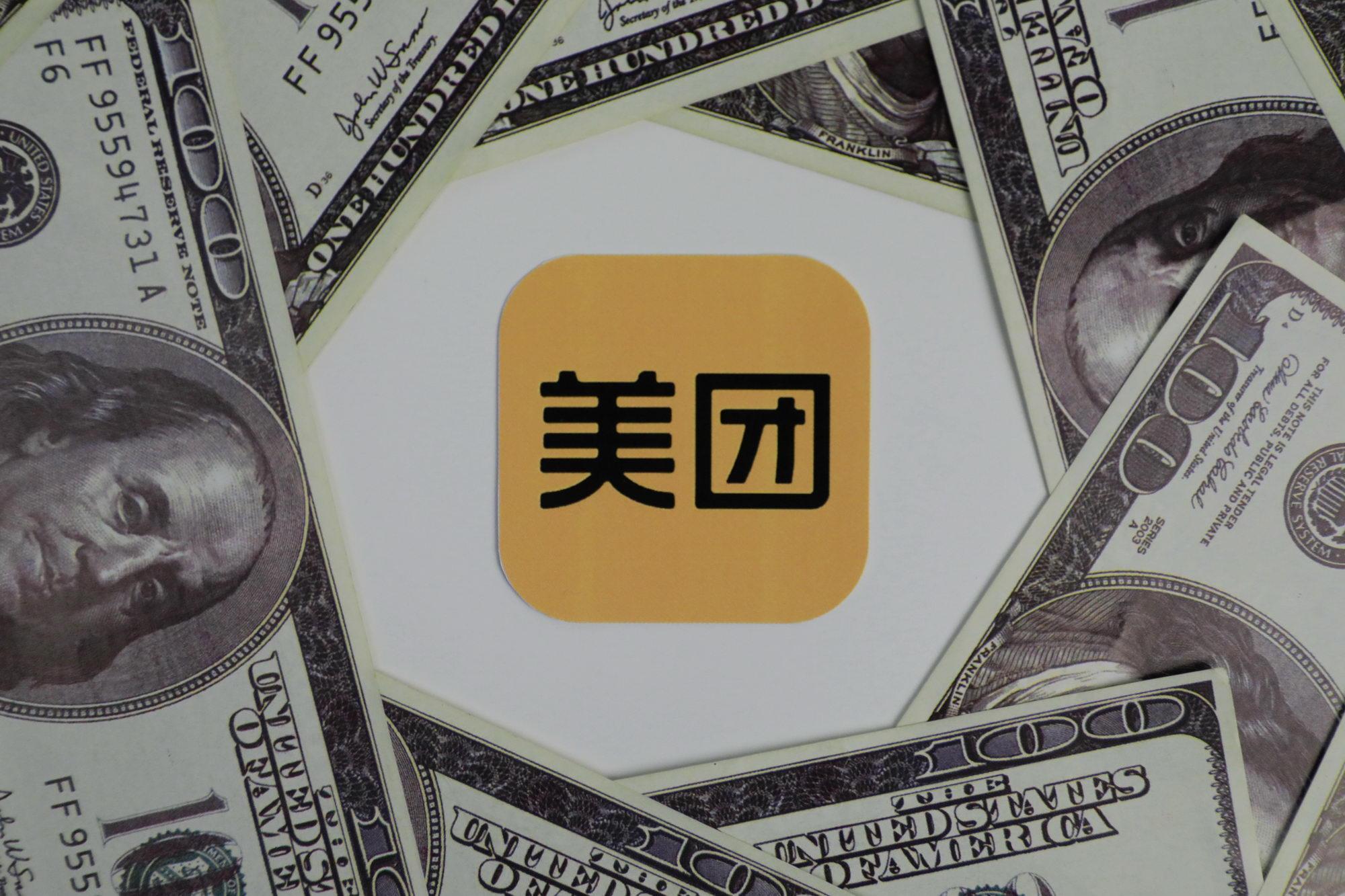 """美团优选在福州上线""""开团""""_O2O_电商报"""