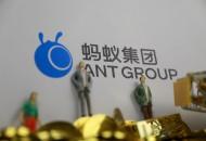 蚂蚁集团井贤栋:新金融的服务方向必定是普惠