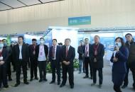 2020全国农商互联暨精准扶贫产销对接大会在南京溧水盛大开幕