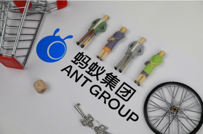 MSCI:蚂蚁集团或进入指数纳入快车道_支付_电商报