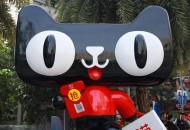 天猫优品上线近百家3D实景门店