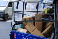 瑞士邮政:今年3-5月,包裹数量同比增长40%