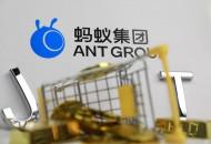 蚂蚁集团井贤栋:坚信区块链是数字时代的信任新基建
