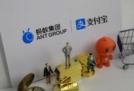 胡晓明:蚂蚁集团和美团不处在同一个竞争赛道