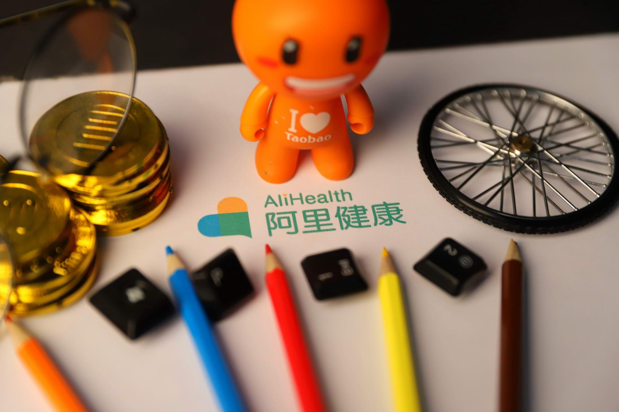 """阿里健康上线""""小蓝心""""标记 推出首个网上买药保真机制_零售_电商报"""
