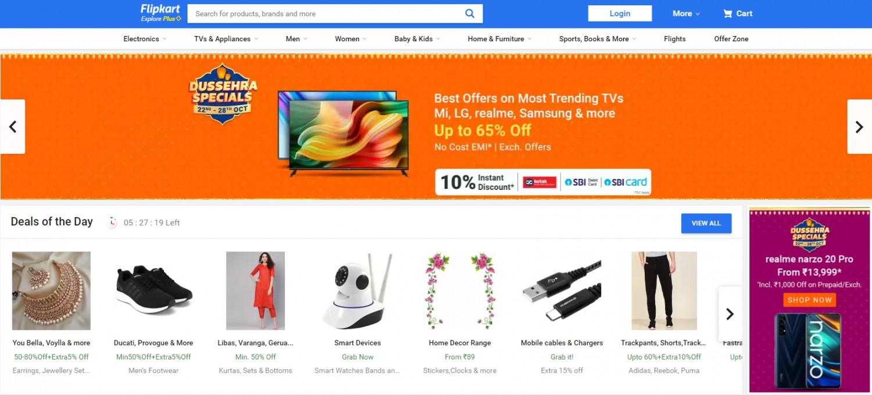 沃尔玛旗下Flipkart印度大促中记录会话1.18亿次 远超亚马逊_跨境电商_电商报