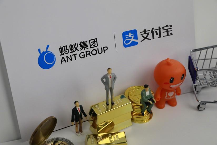 胡晓明:蚂蚁集团和美团不处在同一个竞争赛道_行业观察_电商报