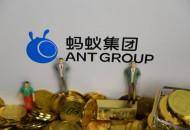 蚂蚁集团香港IPO目前散户超额认购64倍