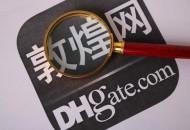 敦煌网:针对类目限制卖家进行限制线上发货申请规则调整