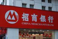 招商银行推出跨境电商收款平台