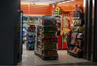 山西推动品牌连锁便利店发展  鼓励线上线下一体化经营