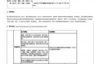 敦煌网:关于顺丰-卢邮小包线路上线通知