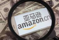 德国监管机构对亚马逊发起新一轮反垄断调查