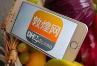 敦煌网:E邮宝(福州仓)和敦煌ePacket-厦门集美仓线路升级