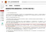 商务部:前三季度农村网络零售额达1.2万亿元,同比增长7.8%