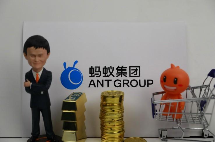 蚂蚁集团H股超购113倍 A股正式开启申购_支付_电商报