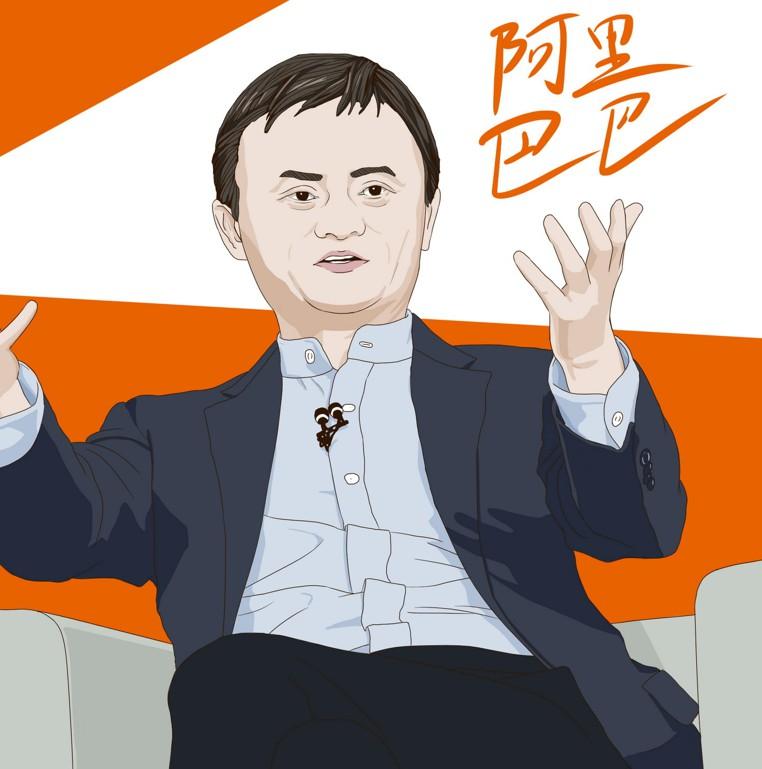 福布斯数据:马云身家667亿美元 登顶中国首富_人物_电商报