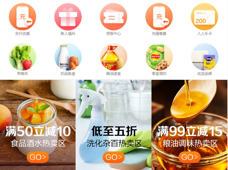 生鲜快消数字零售平台多点Dmall获28亿人民币C轮融资_零售_电商报