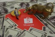 Shopee:请卖家至中国台湾站点确认双11 Deal Hunt价格方案