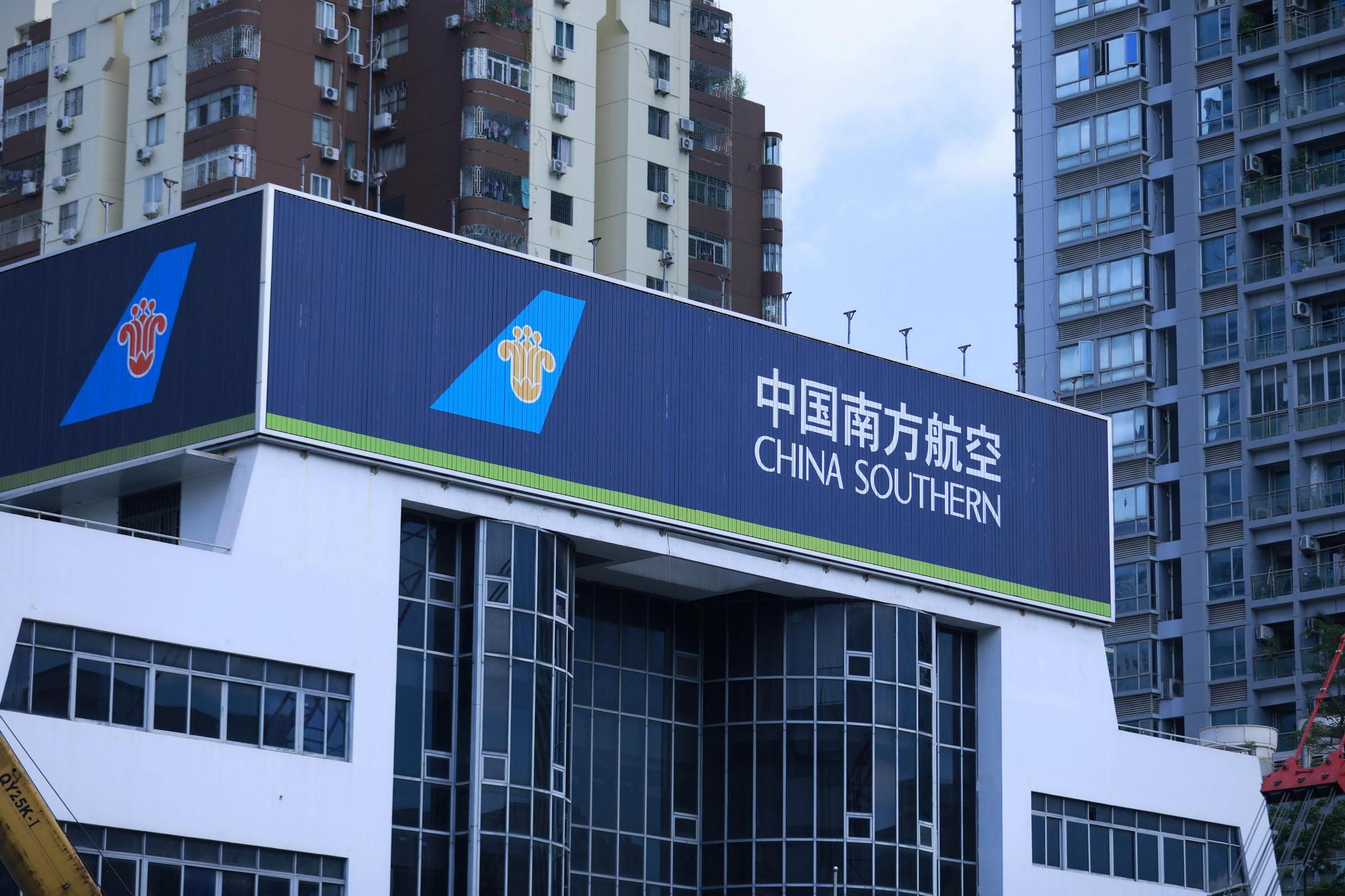 """南方航空开通""""深圳-法兰克福""""定期洲际货运航线"""
