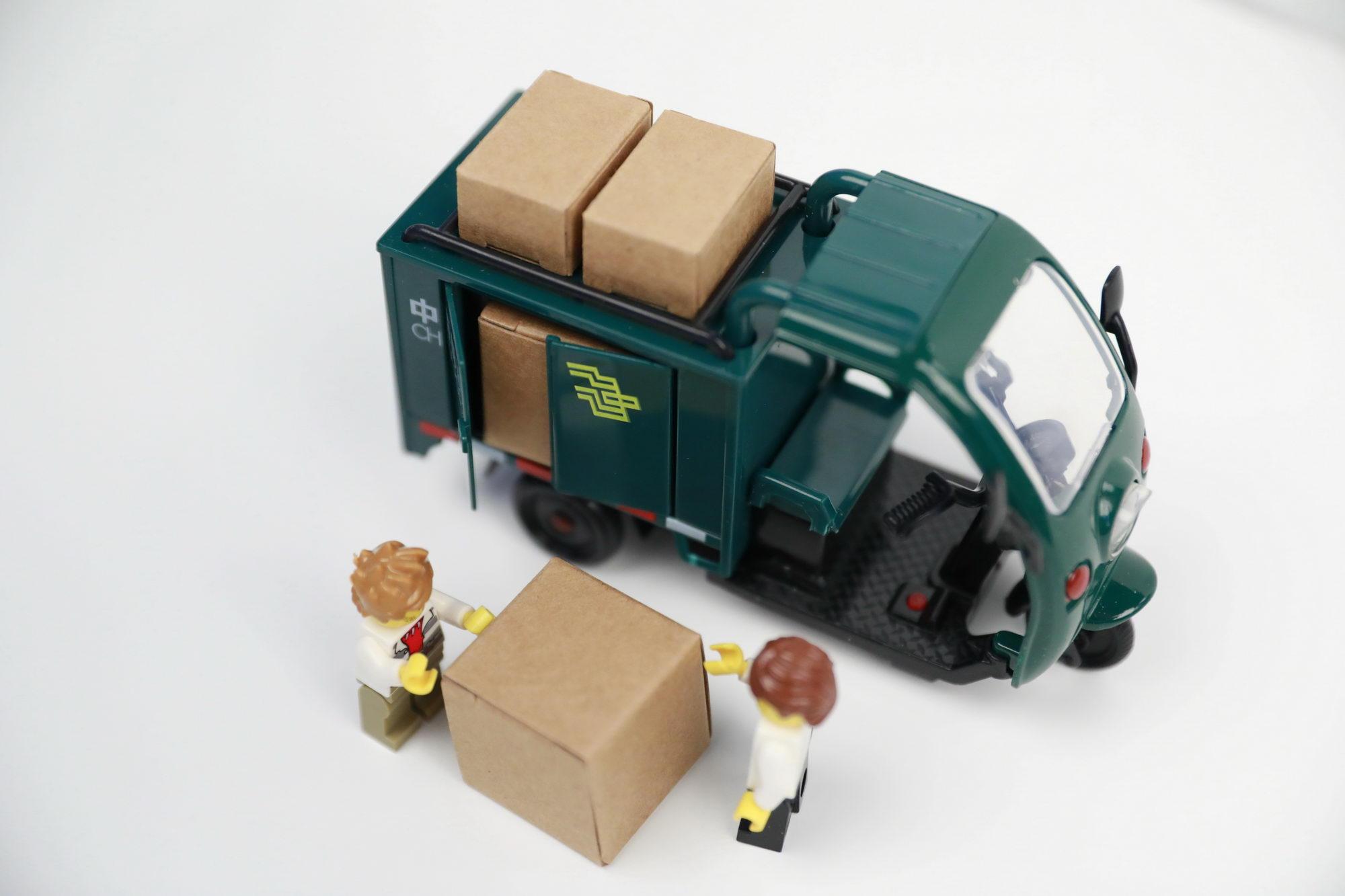 国家邮政局:预计双11日均快递业务量达4.9亿件_物流_电商报