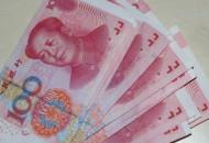 北京市金融监管局:将积极推广数字货币和跨境支付等场景落地