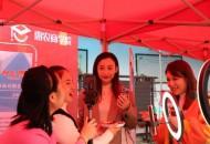长沙县:㮾梨街道农产电商直播特训营搭建全新教育平台 助力乡村振兴