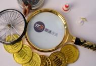 """圆通35亿实验室项目正式落户桐庐""""快递科技小镇"""""""